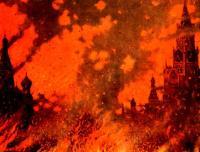 Пожар Замоскворечья. 1896 - 1897