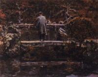 На мосту.