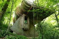 Здание по проекту Р.Х. Ошатс (органическая архитектура)