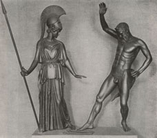 Афина и Посейдон