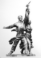 Рабочий и колхозница (В.И. Мухина)