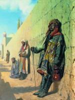 Нищие в Самарканде. 1869-1870