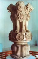 Скульптура «Львиная капитель»