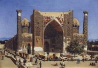 Самарканд. Медресе Шир-дор на площади Регистан. 1870