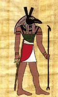 Бог Сутёх