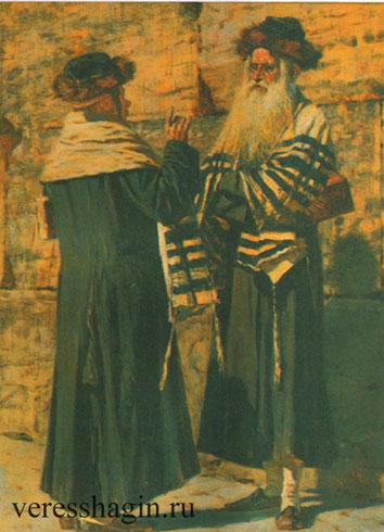 Два еврея (Верещагин В.В.)