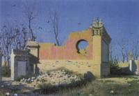 Развалины театра в Чугучаке. 1869-1870