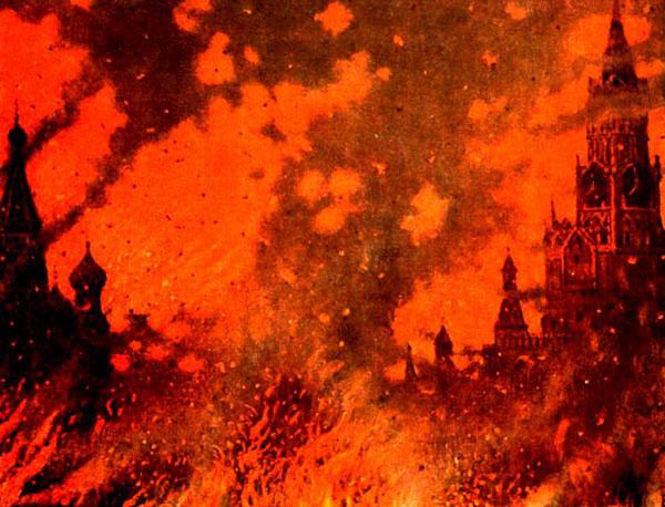 Пожар Замоскворечья (Верещагин В.В.)