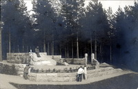 Могила любви (Памятник М.В. Крестовской, В.В. Лишев)