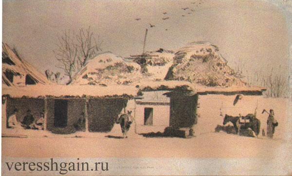 Постоялый двор близ Ташкента (Верещагин В.В.)