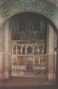 Иконостас Софийского собора