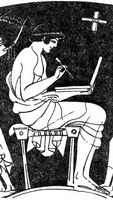 Юноша с диптихом (рисунок на вазе)