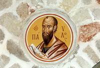 Ученые воссоздали портрет апостола Павла