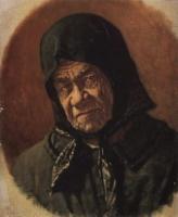 Старуха-нищенка девяносто шести лет. Около 1891