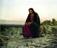 Странствия Христа
