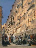 Стена Соломона.1883